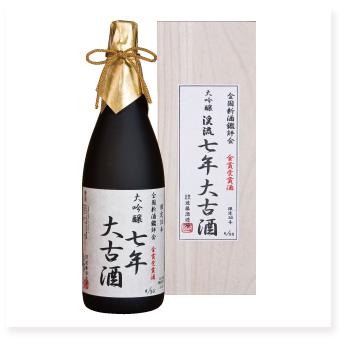 渓流 大吟醸 大古酒(7年)1800ml