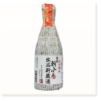 出品貯蔵酒 300ml