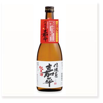 純米酒 「信濃屋嘉平」 720ml