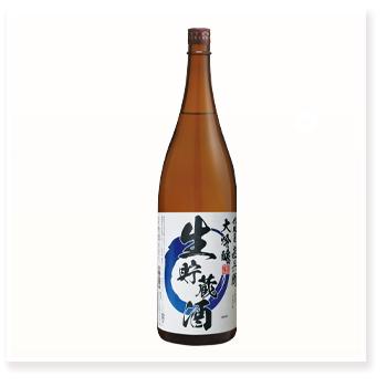 信濃屋甚兵衛 大吟醸 生貯蔵酒