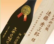 渓流 純米吟醸 黒ラベル 名前入り サンドブラスト 720ml
