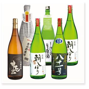 福箱【原酒セット】