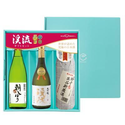 渓流 大吟醸/朝しぼり 出品貯蔵酒/渓流 朝しぼり純米吟醸720ml(900ml)セット