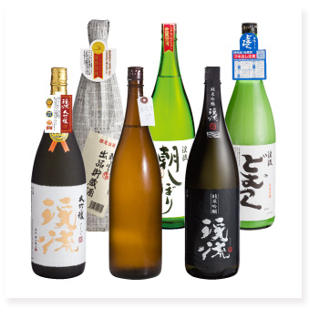 福箱【日本酒好きセット】