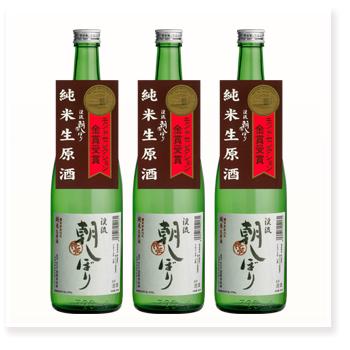 朝しぼり 純米酒 720ml×3本セット