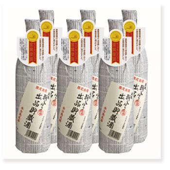 朝しぼり 出品貯蔵酒 900ml×6本セット