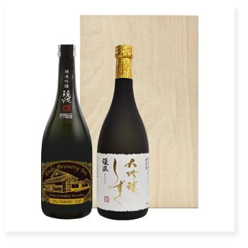 渓流 大吟醸 しずく 720ml/渓流 純米吟醸 黒ラベル 限定サンドブラスト720ml【送料込】