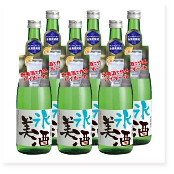 氷美酒 720ml×6本セット