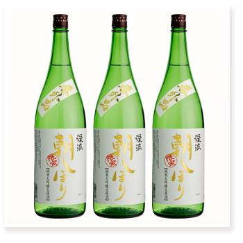 朝しぼり 番外品(純米大吟醸) 1800ml×3本セット