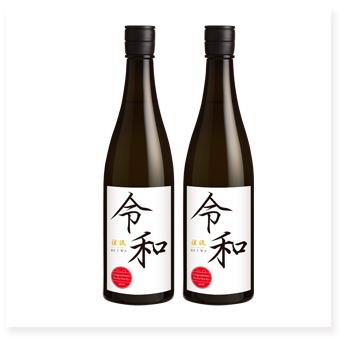 【令和】新元号ラベル 限定純米酒 720ml×2本セット