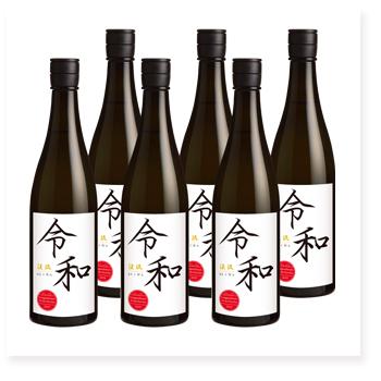 【令和】新元号ラベル 限定純米酒 720ml×6本セット