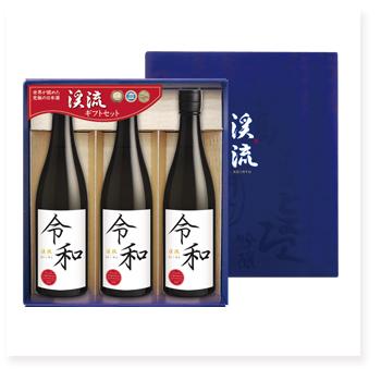 【令和】新元号ラベル 限定純米酒 720ml×3本ギフト箱セット