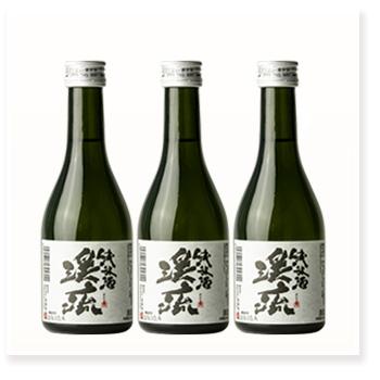 渓流 純米酒 300ml×3本セット